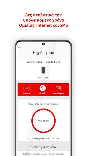 My Vodafone (GR) apktram screenshots 3
