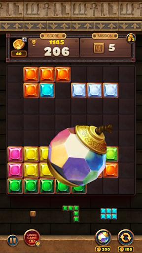 Jewels Block Puzzle Master 2021 screenshots 13