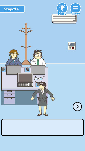 Skip work!u3000-escape game  screenshots 3