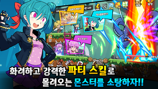 Party Hero 4.0.2 screenshots 3