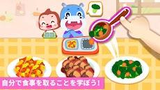 ベビーパンダ:ぼくの幼稚園のおすすめ画像4