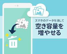 Yahoo!かんたんバックアップ-電話帳や写真を自動で保存のおすすめ画像4