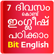 Bit English Malayalam