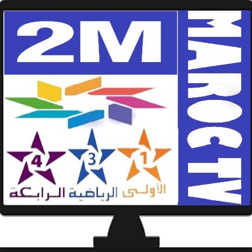 Tv Maroc En Direct
