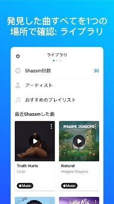 Shazamのおすすめ画像4