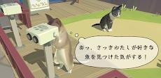 にゃんこリゾート - 放置ゲームでネコのお世話のおすすめ画像1