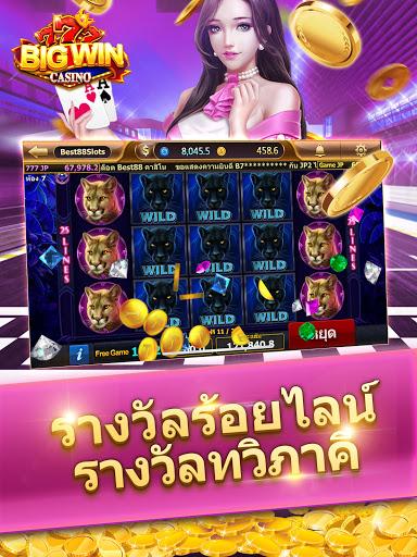 777 Big Win Casino 1.6.0 screenshots 8