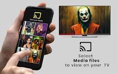 スマートテレビのリモコンのおすすめ画像5