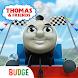 Thomas & Friends:SpillsThrills