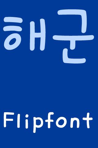 FBNavy FlipFont For PC Windows (7, 8, 10, 10X) & Mac Computer Image Number- 5