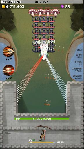 성디펜스RPG : 궁수키우기 apktreat screenshots 1