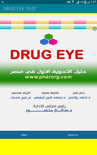 drug eye index modavailable screenshots 3