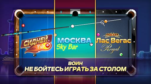 u041fu0443u043b u0411u0438u043bu044cu044fu0440u0434 ZingPlay - 8 Ball Pool Billiards apkdebit screenshots 6