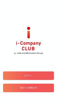 i-Company CLUBのおすすめ画像1
