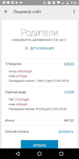 u0421u0413u041a  Screenshots 4