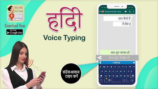 Hindi Voice Typing Keyboard – Easy Speech to Text 2.6 Mod APK Updated Android 3