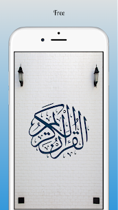 Transliteration quran  read For Pc (Download For Windows 7/8/10 & Mac Os) Free! 1