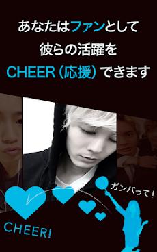 次世代スター応援アプリ-CHEERZ for JUNON-のおすすめ画像2