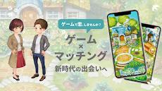 恋庭(Koiniwa)-ゲーム×マッチング-のおすすめ画像1