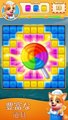 Judy Blast -Candy Pop Gamesのおすすめ画像3