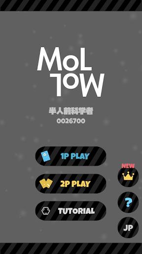 molmol2 screenshot 1