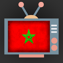 القنوات المغربية- بث مباشر| Tv marocaine en direct Download on Windows