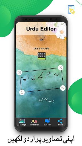 Easy Urdu Keyboard 2021 - u0627u0631u062fu0648 - Urdu on Photos 4.7 Screenshots 7