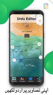 Easy Urdu Keyboard 2021 - اردو - Urdu on Photos Screenshot