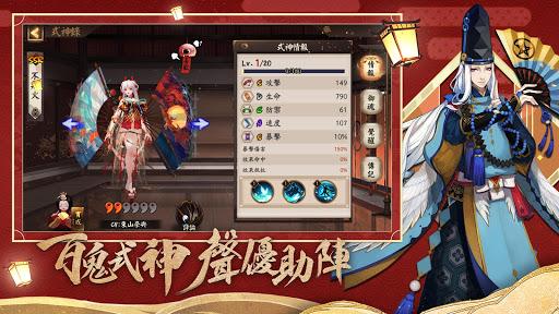 u9670u967du5e2bOnmyoji - u548cu98a8u5e7bu60f3RPG 1.6.11 screenshots 19