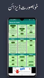 namaz ka tarika  For Pc (Windows And Mac) Free Download 2