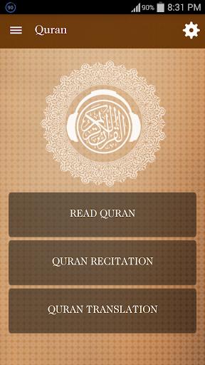 Al Quran Mp3 - 50 Reciters & Translation Audio Latest screenshots 1