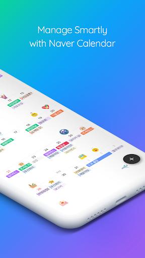Naver Calendar screenshots 2