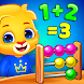 Number Kids: カウント & 数学ゲーム