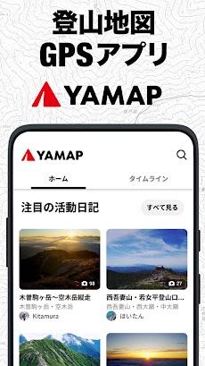 YAMAP / ヤマップ | シェアNo.1登山GPSアプリのおすすめ画像1