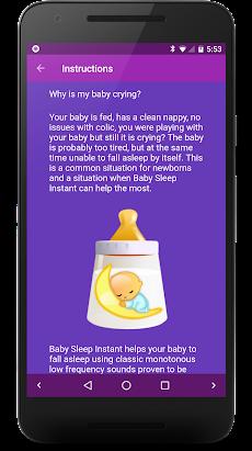 Baby Sleep PROのおすすめ画像2