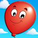 キッズバルーンポップゲーム(広告なし) - Androidアプリ