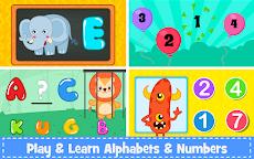 子供の就学前の学習ゲームのおすすめ画像3