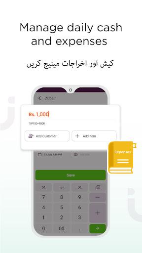 Udhaar Book – Digital Khata, Udhar & Khatabook screenshots 2