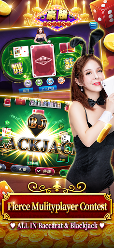 Casino M-  Asia Best Casino Games 4.9.0 screenshots 4