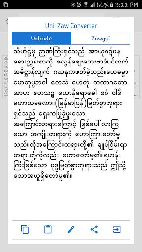 English-Myanmar Dictionary 2.5.8 Screenshots 8