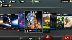 世界の覇者3 - 二戦ターン制戦略ゲームのおすすめ画像4