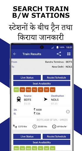 Location of my train : Live Train Status  Paidproapk.com 4