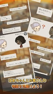思い出の食堂物語 ~心にしみる昭和シリーズ~ 9