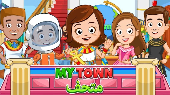 My Town Museum Free APK 1