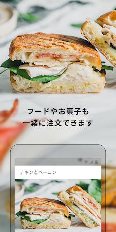 COFFEE Appのおすすめ画像4