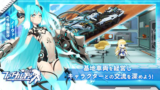 ファイナルギア-重装戦姫- Mod Apk (Unlimited Ammo) 4