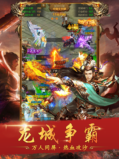 Idle Legendary King-immortal destiny online game android2mod screenshots 14