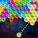 Bubble Shooter - Androidアプリ