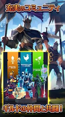 Mighty Quest (マイティ・クエスト)のおすすめ画像4