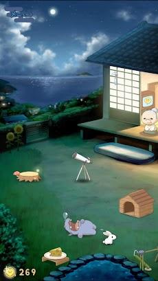 縁側さん(えんがわ) - お昼寝どうぶつと睡眠 Animal Gardenのおすすめ画像3
